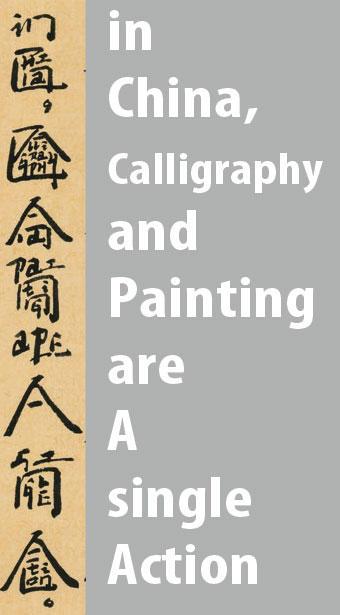 Xu bing english calligraphy imgkid the image